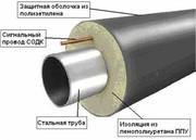 Трубы и фасонина в ППУ изоляции