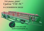 Сельскохозяйственная техника на трактора,  грабли, отвалы, сенокосилки