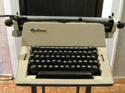 Механическая пишущая машинка OPTIMA