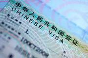 эл.виза в Китай за 5дней
