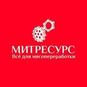 Массажер вакуумный Карпович МК 3х300 (900литров)