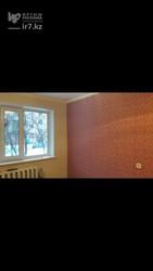 Однокомнатная квартира,  Кутжанова 42