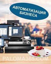 Автоматизация кафе, ресторана, магазина,  салона